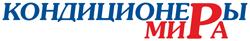КОНДИЦИОНЕРЫ МИРА | Ремонт, монтаж, установка, обслуживание кондиционеров в Одессе